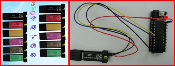 stc单片机串口下载_开发板isp串口连接 如图,怎么接线 stc89c52单片机_百度知道