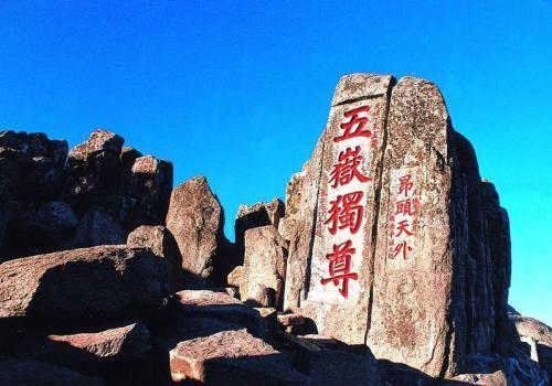 离河南省近的旅游景点