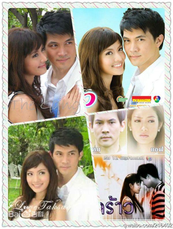 裂心_泰国电视剧《裂心》中ken的中文名是什么_百度知道