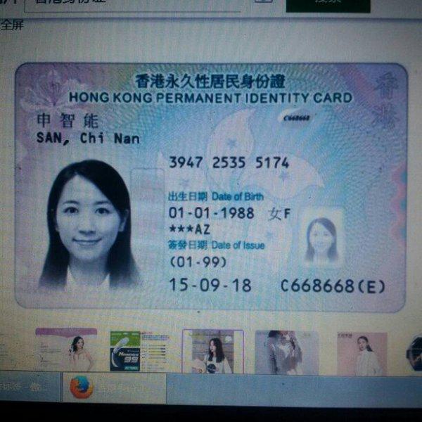 【香港优才计划申请条件】香港优才计划申请条件是什么?