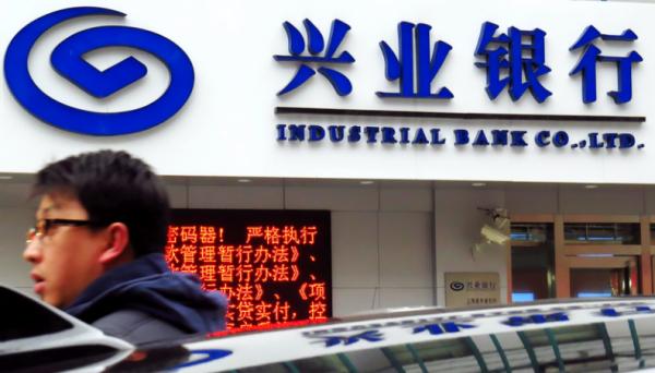 北京中国银行总行_法国兴业银行和中国的兴业银行是不是一家?_百度知道