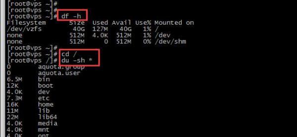linux 查看目录的剩余空间大小