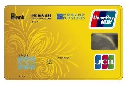 【光大银行信用卡中心】光大银行信用卡app叫什么