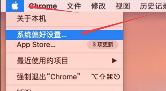 MAC如何允许任何来源或安装任何来源的软件8584 作者:52悟研 帖子ID:3408
