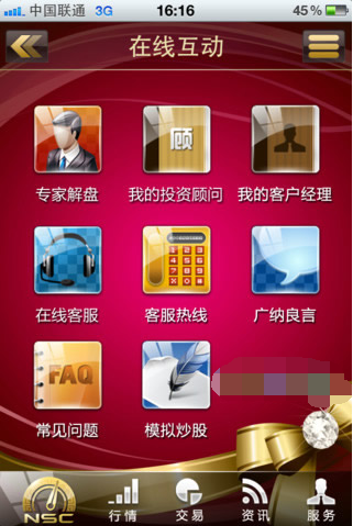 【南京证券软件下载】南京证券交易系统-南京证券软件下载-南京证券快乐阳光?