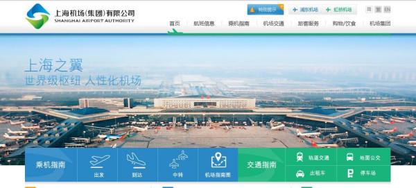 上海市闸北区秣陵路_上海机场5号线时刻表_百度知道