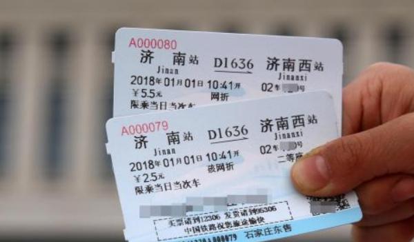 高铁票价是怎么定价_动车组及高铁票价是如何计算出来的?_百度知道