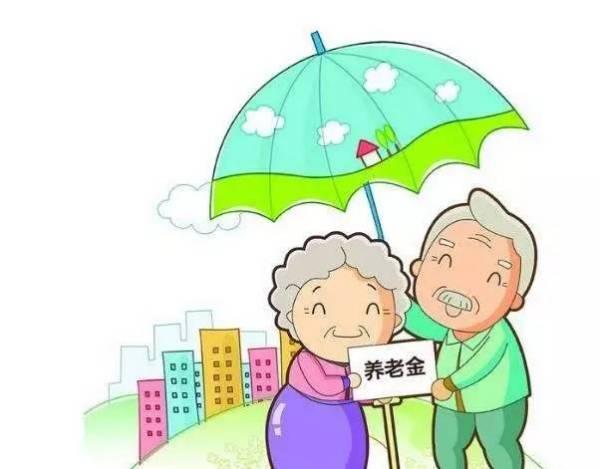 【养老保险合并】养老保险可以合并吗