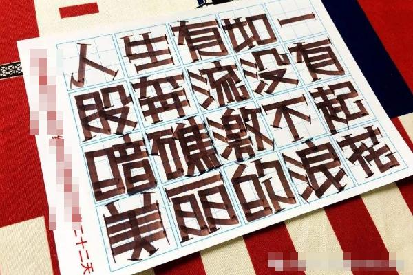 中国繁体字大全_繁体字和正体字有什么区别?正体字是什么意思_百度知道