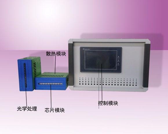 光固化机_优质uv瓶子光固化机新款定制光固化机品质保证