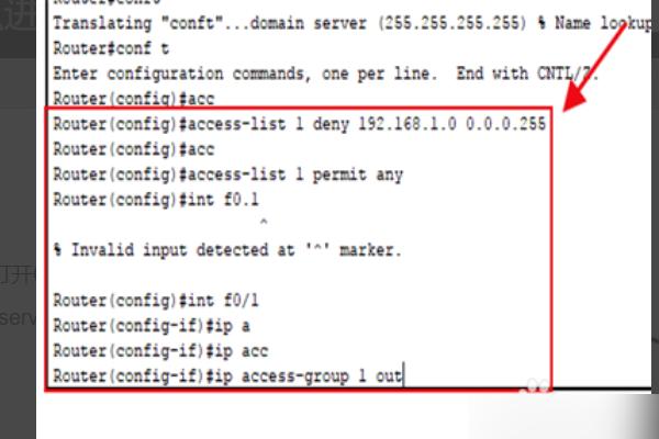 思科路由器使用手册_思科Cisco路由器的ACL控制列表设置_百度知道