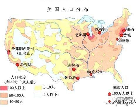 描述美国人口密度大于100人 平方千米地区的分布特点