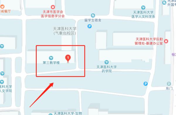 【300240】上海天跃化工有限公司怎么样?