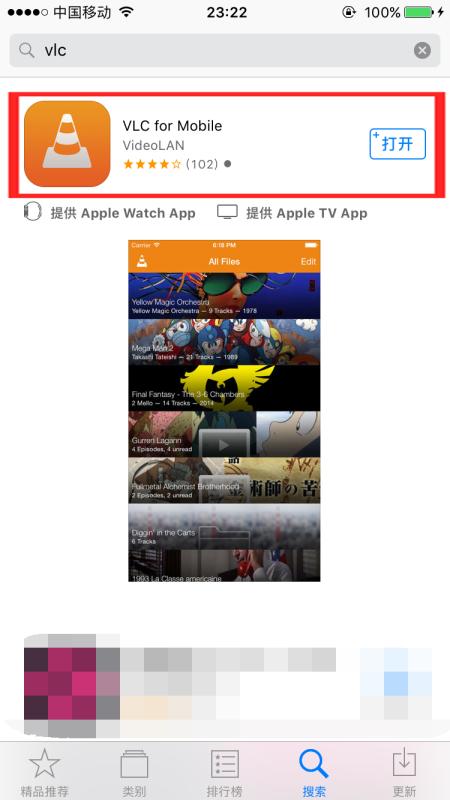 电脑迅雷下载的视频怎么传到苹果手机上去