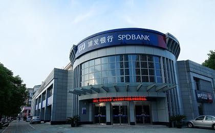 【大华银行】上海有哪些银行