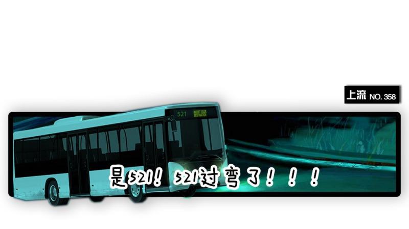 武汉人:来不及了,我去坐公交车了
