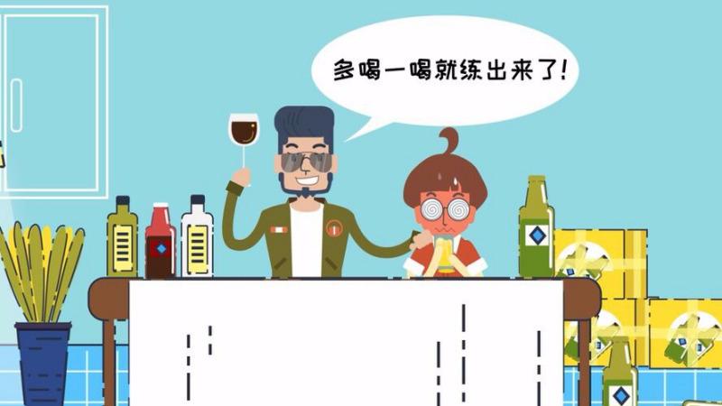 酒量能不能练出来?真的有解酒药吗?的头图