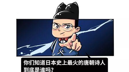 中国有个神人,全日本都跪服!的头图