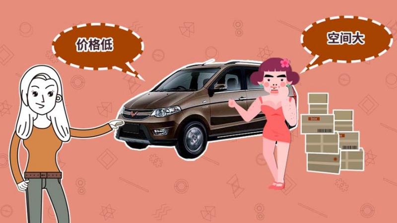 暴富!中国人去年买的最多的居然是这些车?的头图