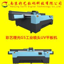 UV打印机打印和丝网印刷的区别在哪?