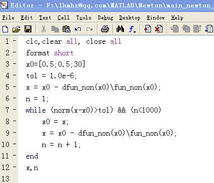 matlab解方程_matlab 牛顿迭代法求解三元非线性方程组,求大神练练手