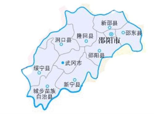 武冈市经济总量_武冈市富田学校图片