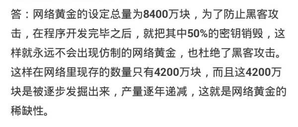 外地人口贷款只能百分之50_句容外地人口买房限购