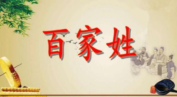 蒙山县姓氏人口_广西蒙山县