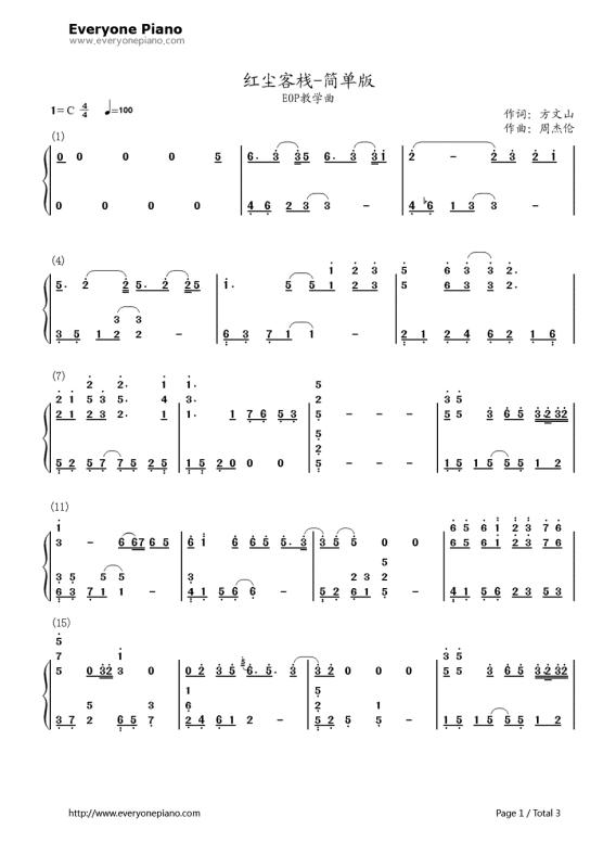 简单6键简谱_简单儿歌简谱