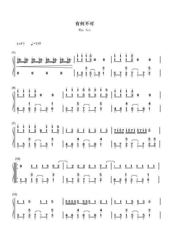 不搭数字简谱_钢琴简谱数字