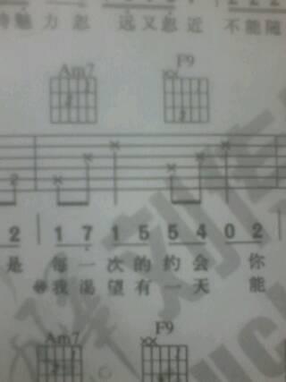 简谱上3个点_儿歌简谱