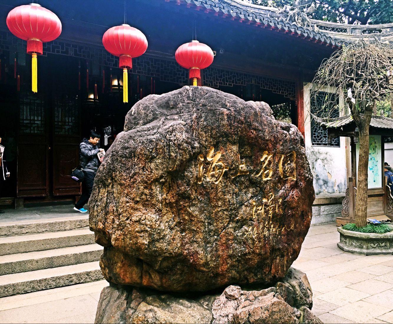 上海旅游攻略图片23