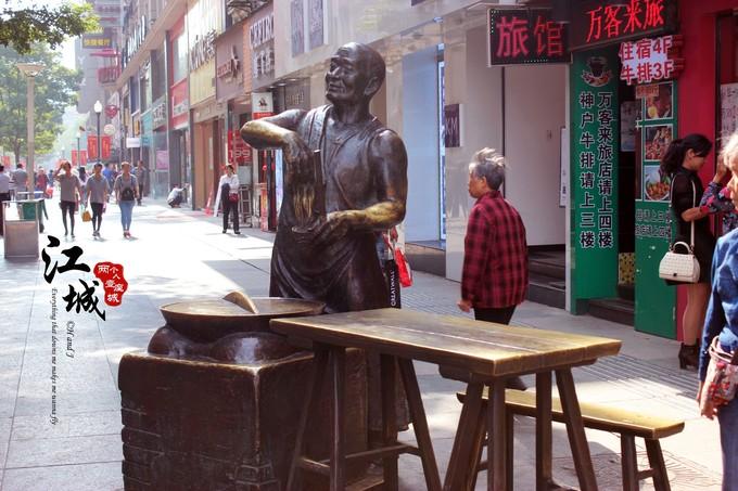 武汉旅游攻略图片208