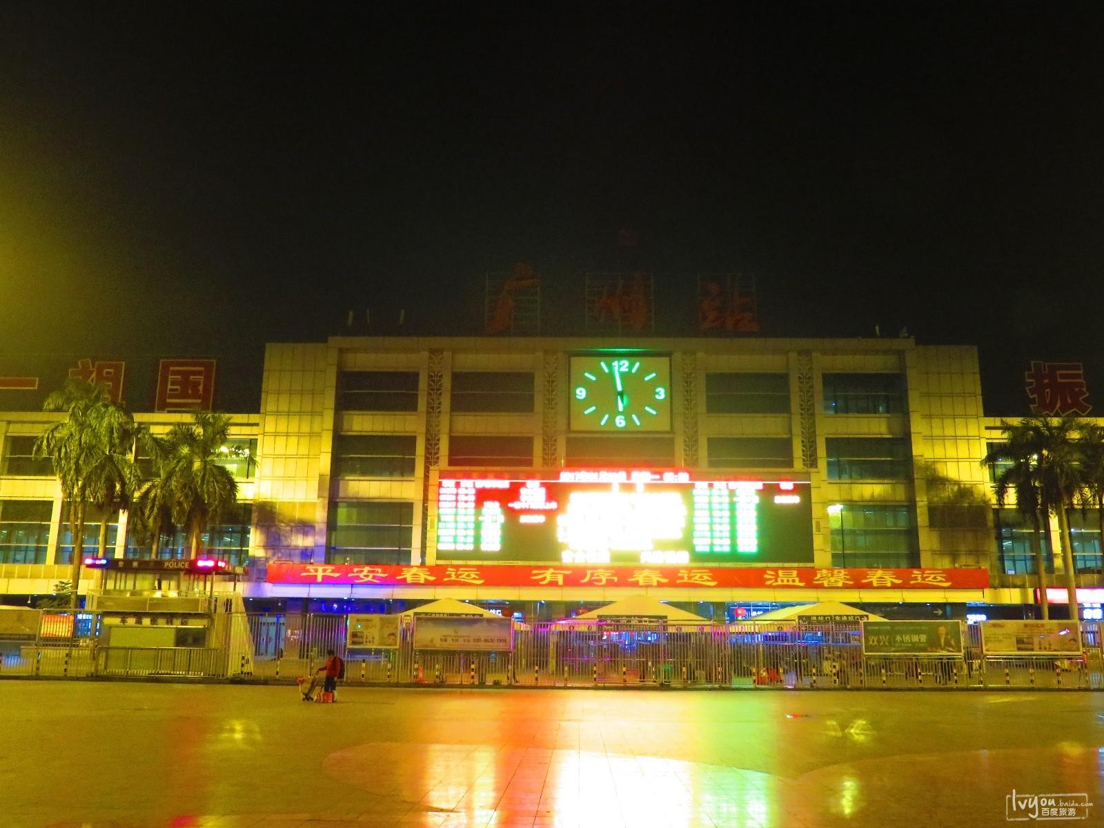 广州旅游攻略图片2