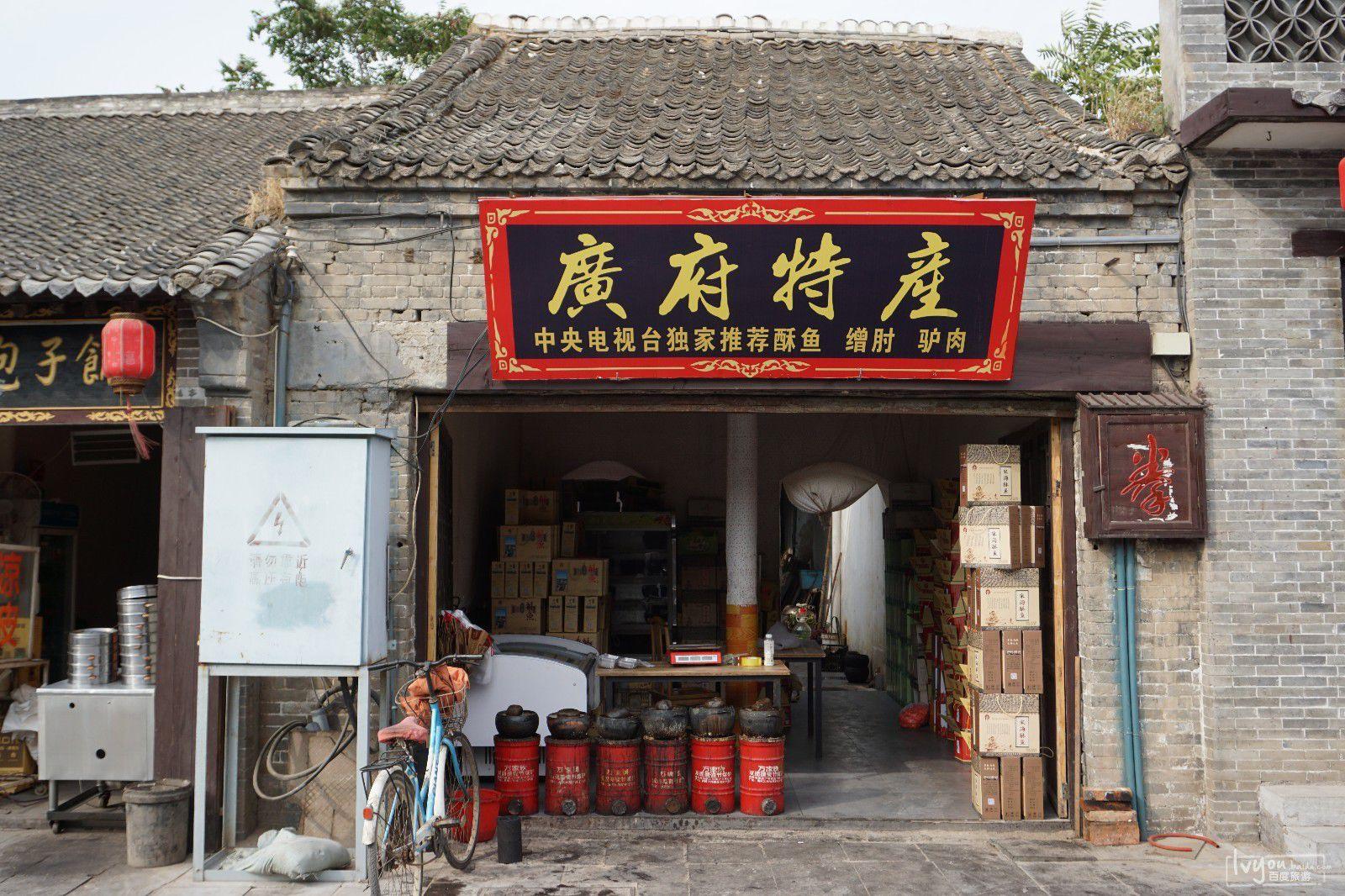 京娘湖<a href=http://www.huaxiacaixun.com/Trave/ target=_blank class=infotextkey>旅游</a>攻略图片10