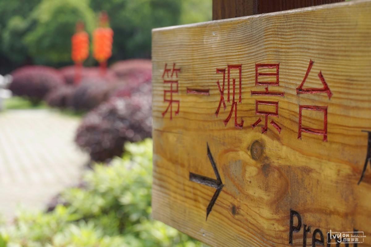 桂林旅游365棋牌游戏手机充值_365棋牌充钱就封_365棋牌送点卡图片14