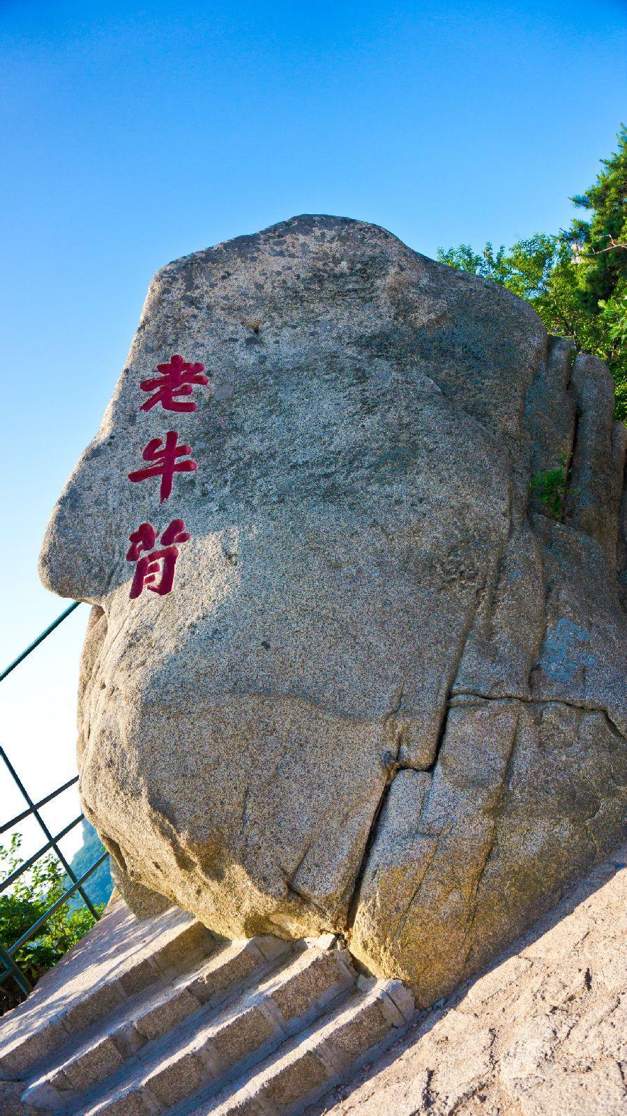 凤凰山旅游攻略图片26