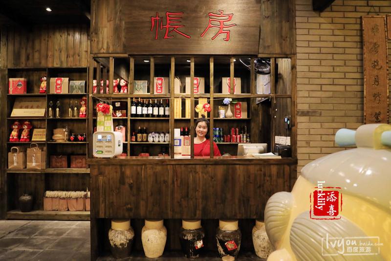 衢州旅游攻略图片67