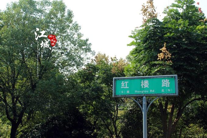 武汉旅游攻略图片123