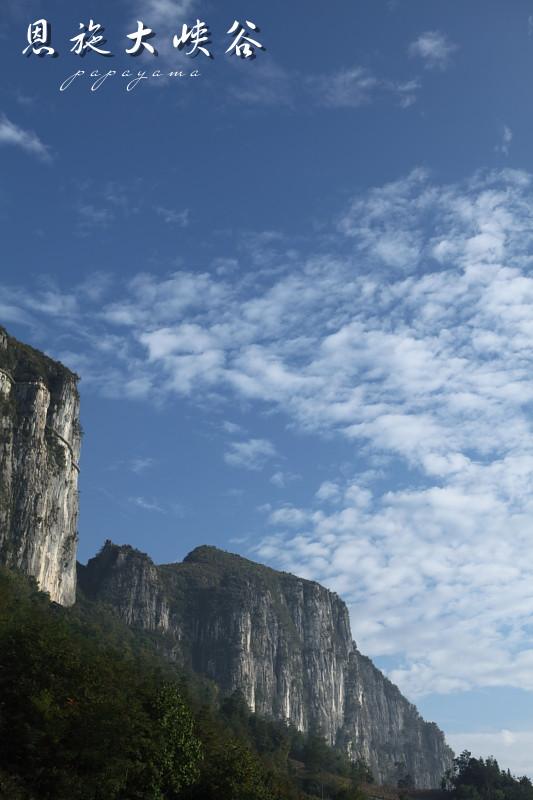 恩施大峡谷旅游攻略图片3
