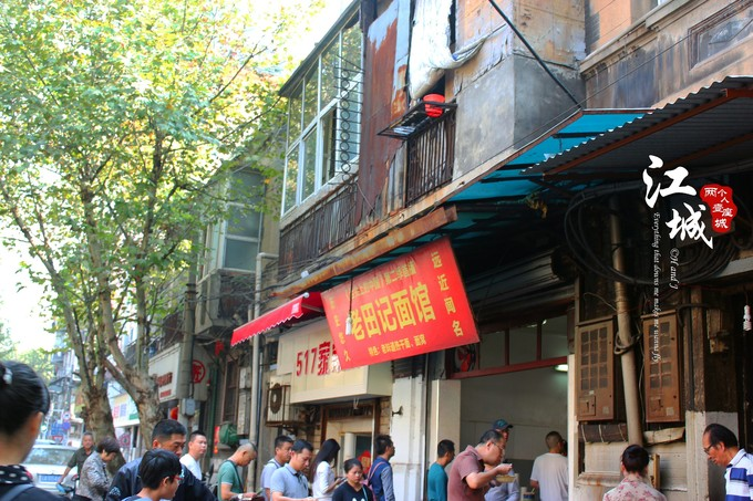 武汉旅游攻略图片135