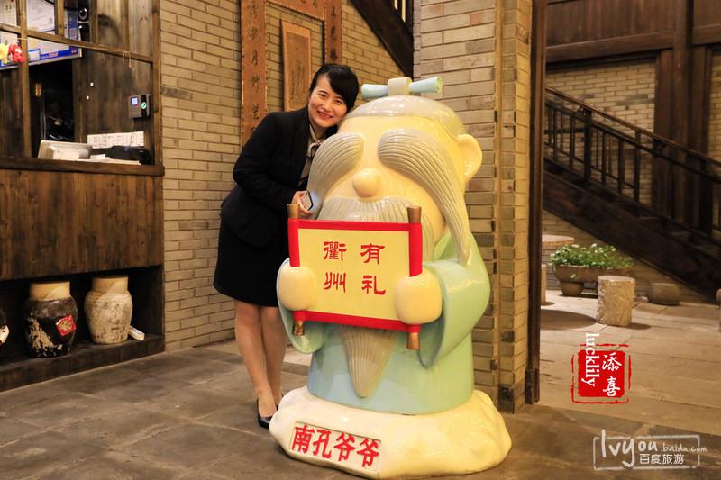 衢州旅游攻略图片64