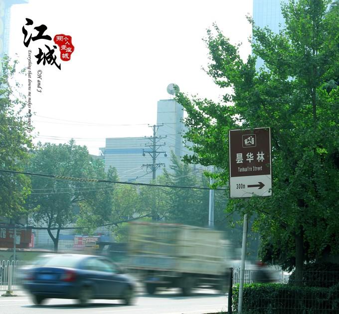 武汉旅游攻略图片138