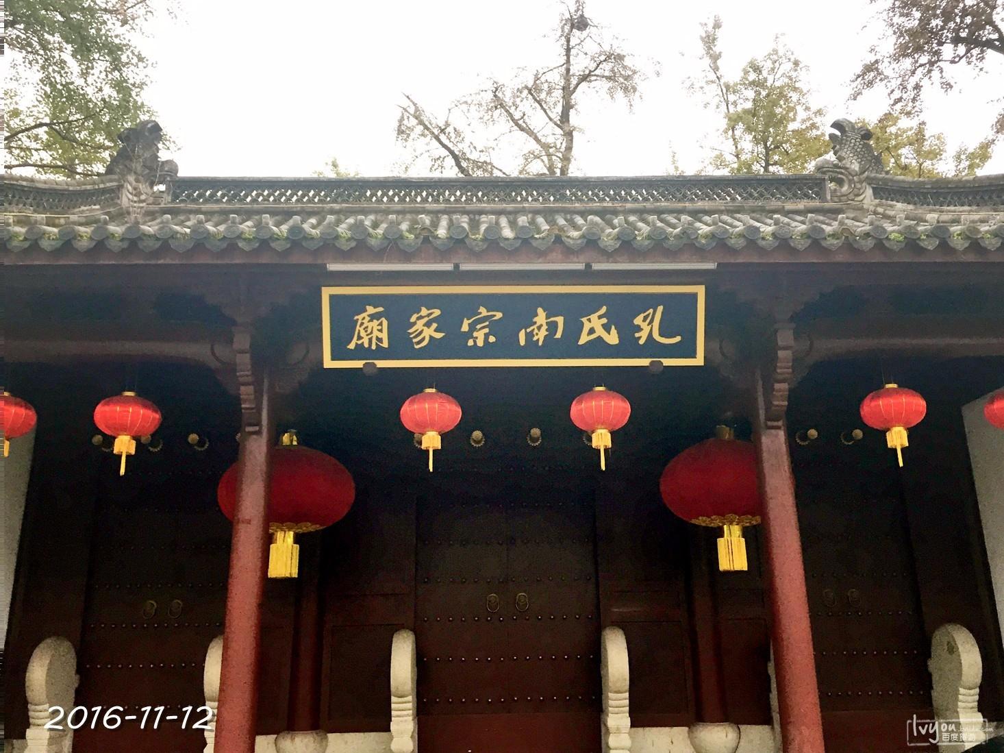 衢州旅游攻略图片178