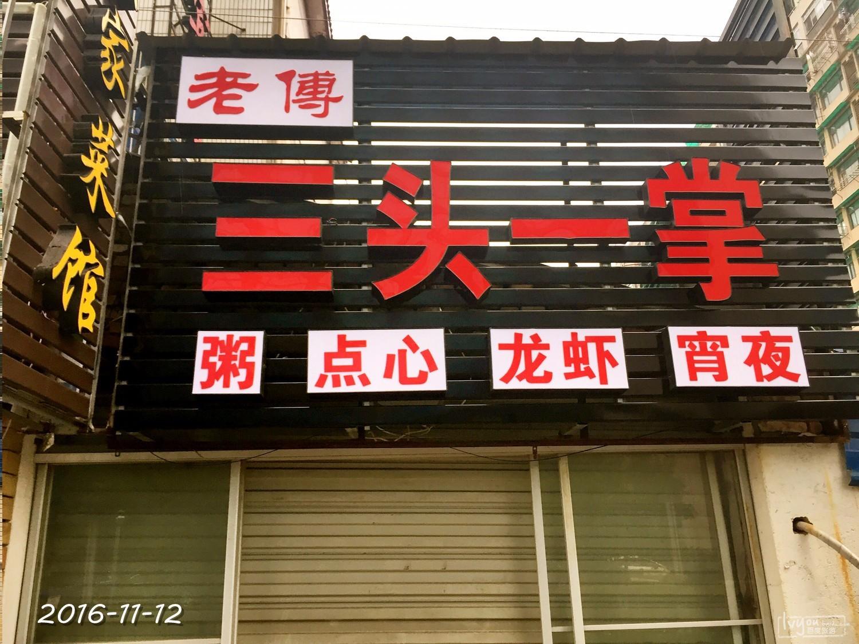 衢州旅游攻略图片71