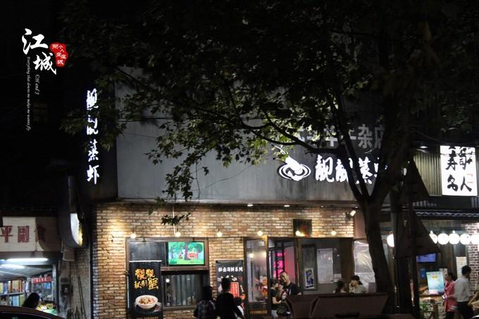 武汉旅游攻略图片29