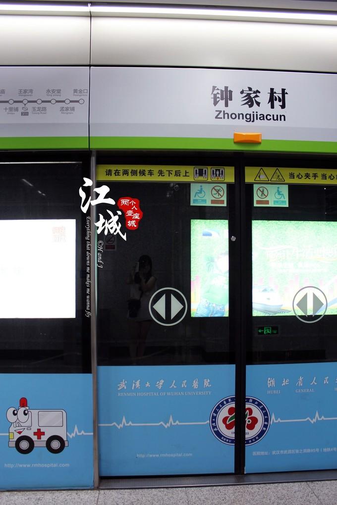 武汉旅游攻略图片94