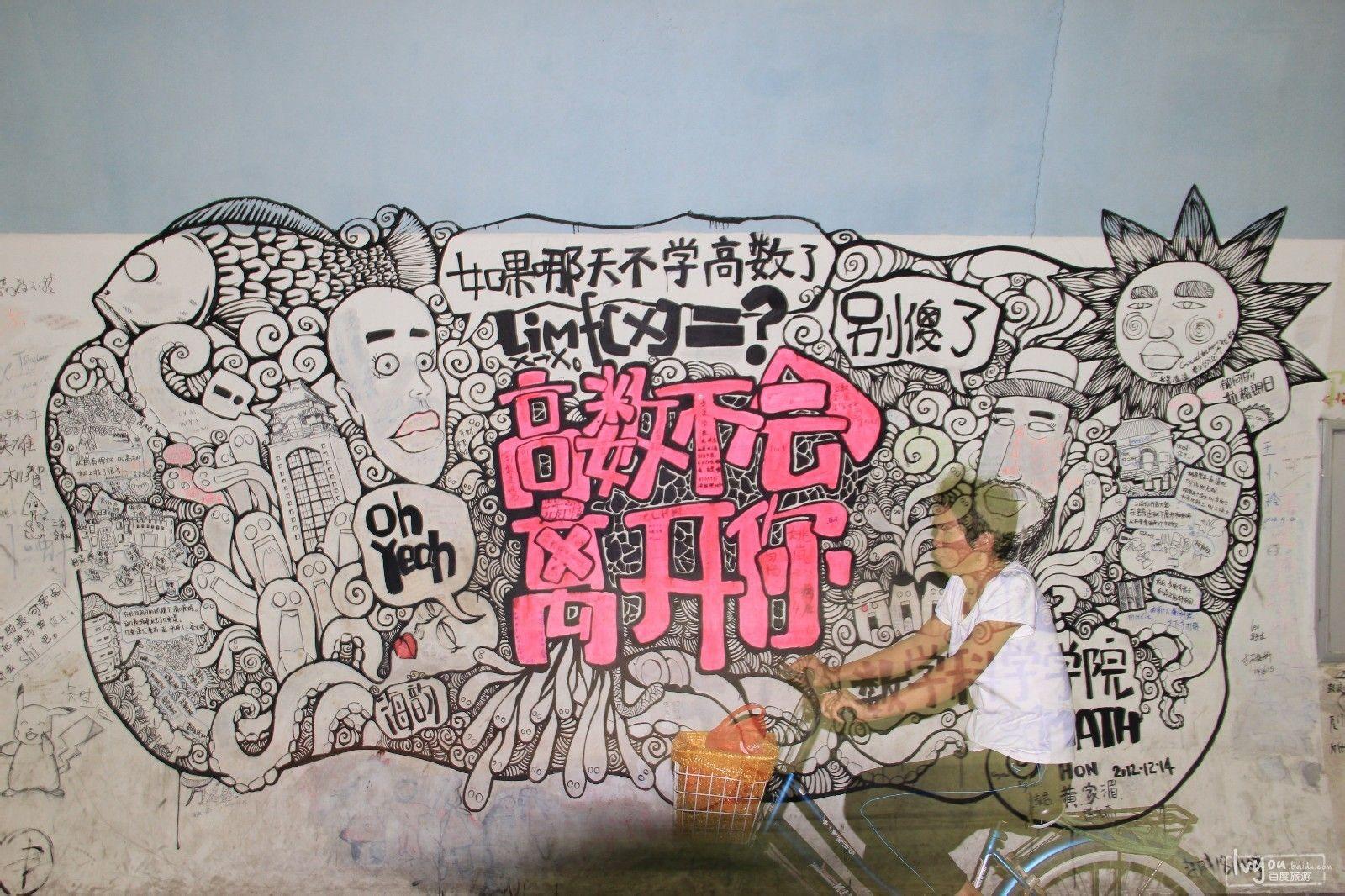 福州 厦门 土楼 鼓浪屿旅游攻略图片34