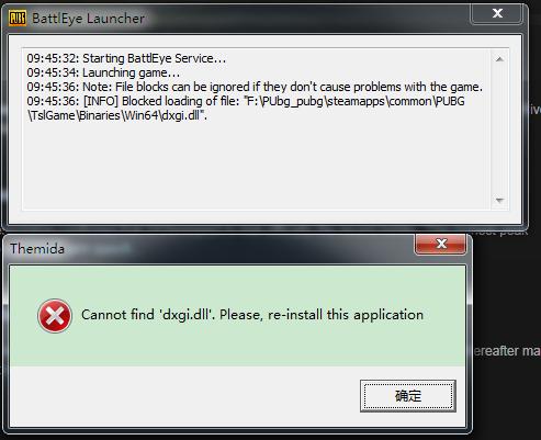 我在玩PUBG(绝地求生)启动游戏时,弹出了提示,然后游戏上不去