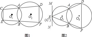 如图 圆o2与半圆o1_如图1,圆O1与圆O2都经过A、B两点,经过点A的直线CD与圆O1交于点C ...